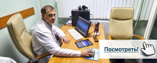 Анонимное лечение алкоголизма воронеж лечение наркомании в г.прокопьевске.центр